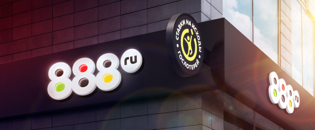 888-logo-signboard