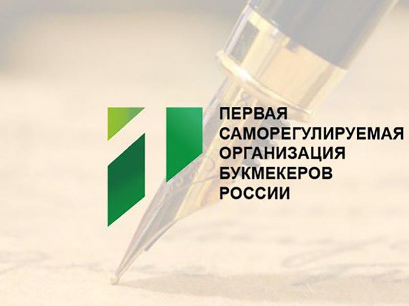 Naznachen-novyiy-prezident-Pervoy-SRO-i-drugie-novosti-bettinga-800