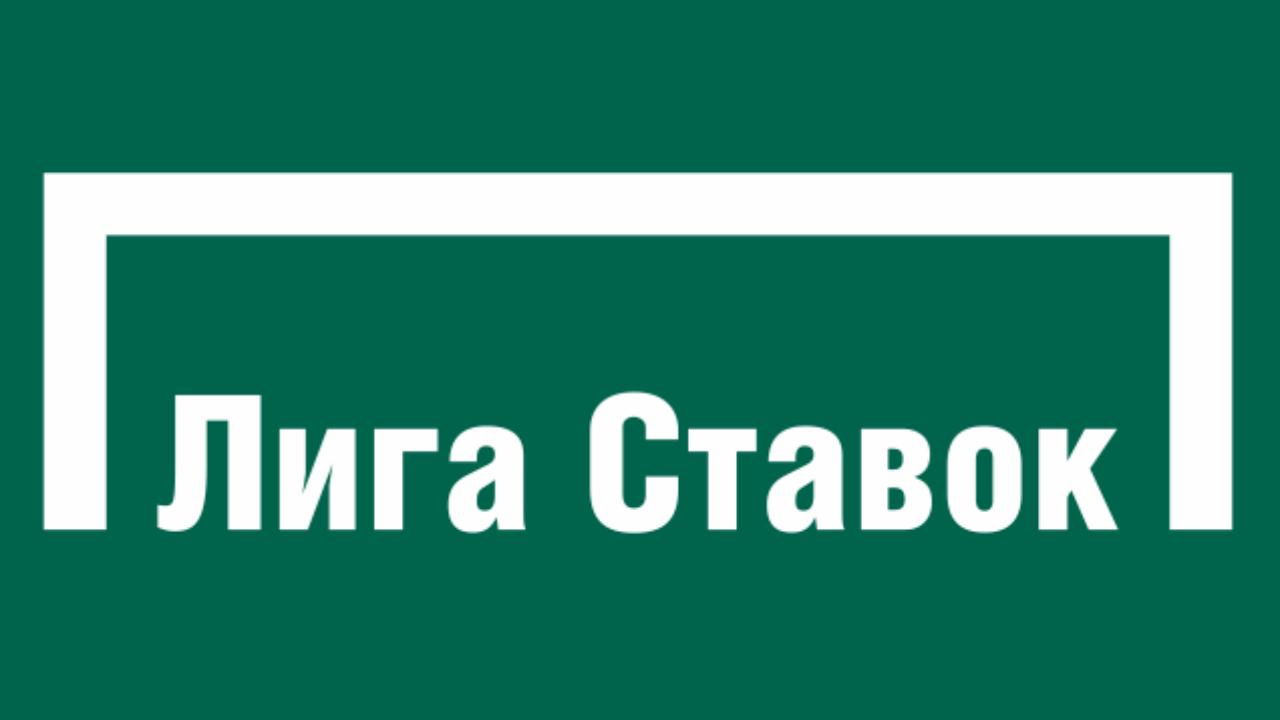liga-stavok-5