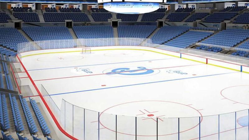 hockey-arena