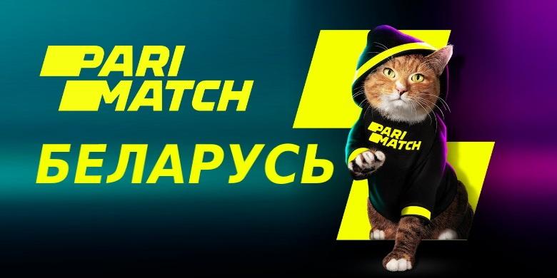 parimatch-belarus