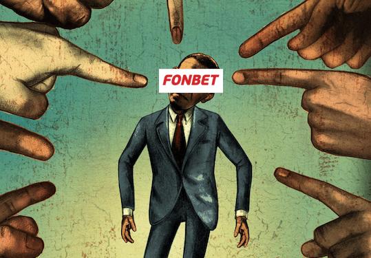 FonBet