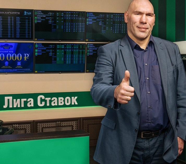 valuev_liga_stavok