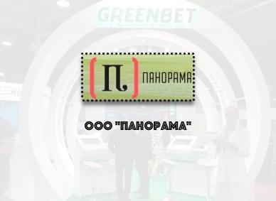 Панорама greenbet
