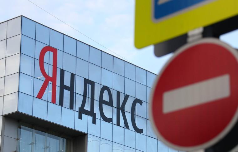 Яндекс ставки