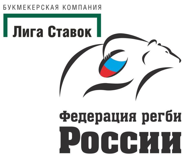 liga_stavok_stala_partnerom_federatsii_regbi_rossii_min
