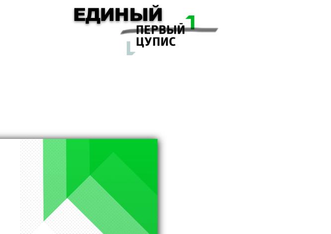 ЕЦУПС Мобильная карта